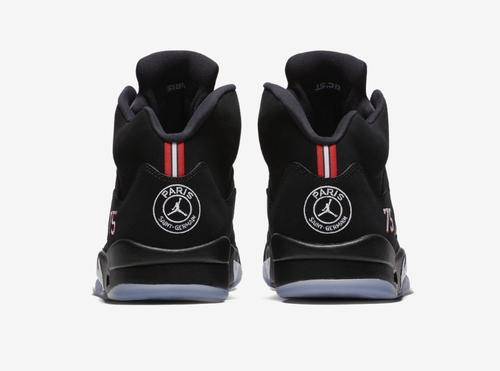8f78e3e91d7 Jordan Brand has a special edition collection in the works with Paris  Saint-Germain, which will include a range of apparel, including the  basketball jersey ...