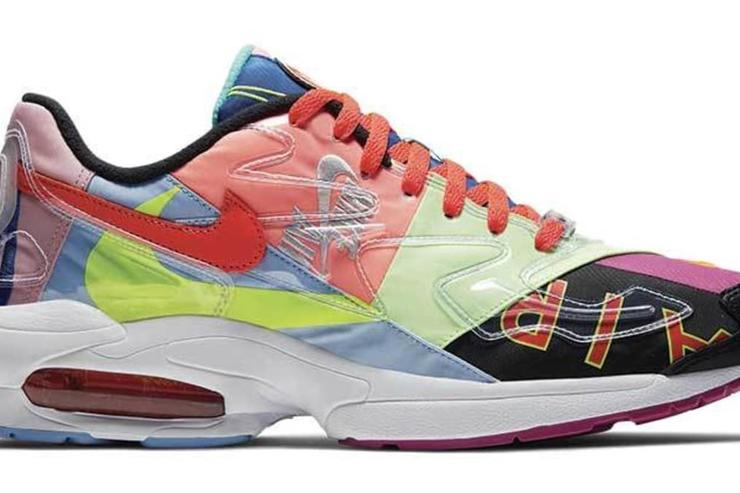 Atmos X Nike Air Max2 Light Images Revealed ImPlurnt