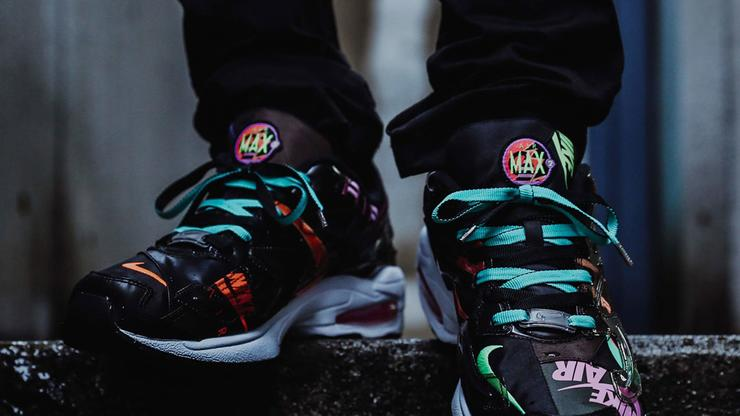 Atmos x Nike Air Max2 Light Releasing In Black Colorway This